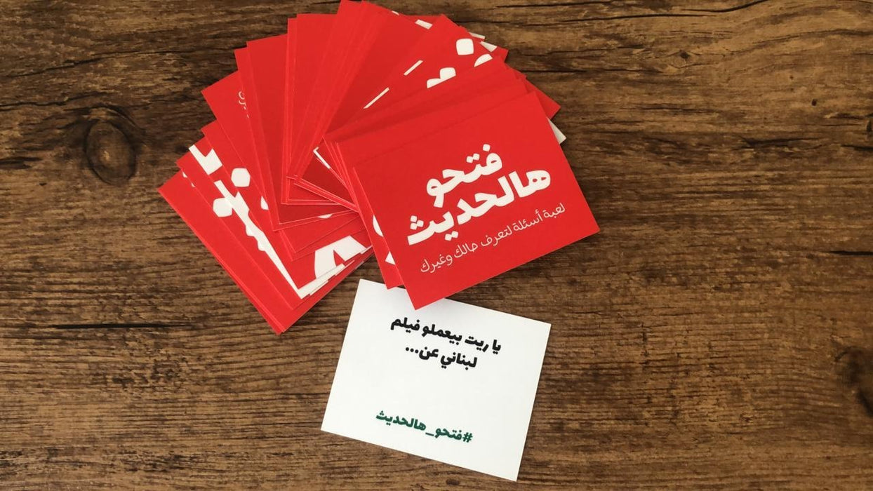 Fta7o Hal 7adeeth   - The Lebanese Conversation Starter Card Game