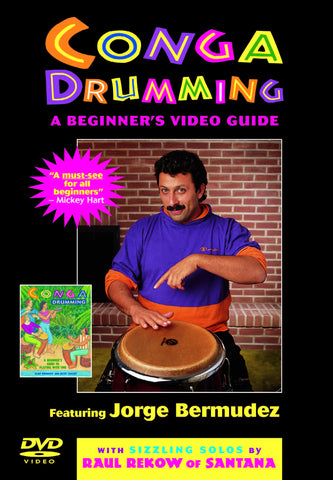 Conga Drumming DVD:   A Beginner's Video Guide