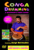 Conga Drumming book, CD, DVD, and Practice Partner CD (download)