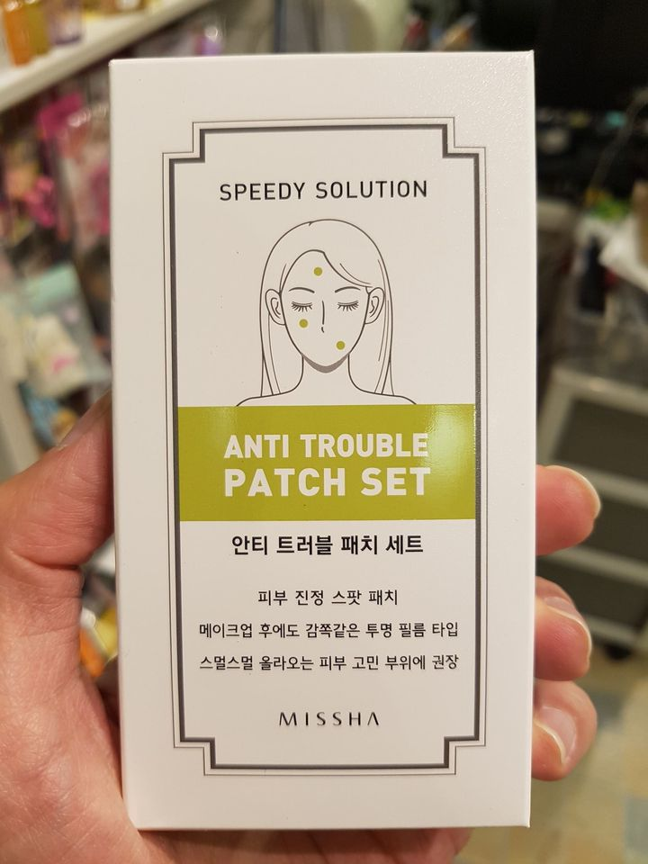 [MISSHA] Speedy Solution Anti Trouble Patch Set (8 pack / 96 patch) - BuyK.KR