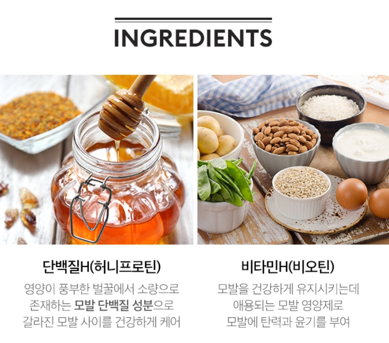 [MISSHA] Damaged Hair Therapy Coating Pack 200ml - BuyK.KR