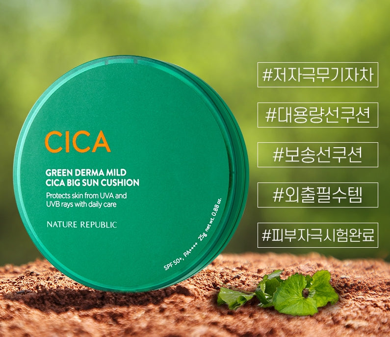 [NATURE REPUBLIC] Green Derma Mild Cica Big Sun Cushion 25g (SPF50+/PA++++) - BuyK.KR