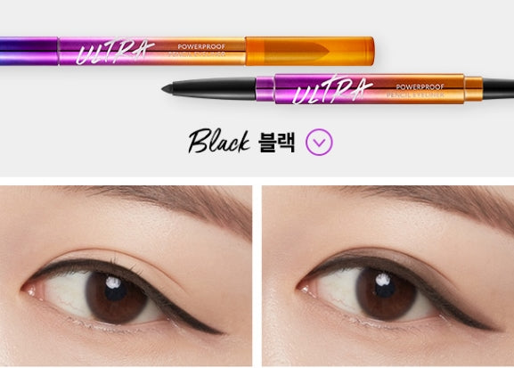 [MISSHA] Ultra Powerproof Pencil Liner 0.2g (3 color) - BuyK.KR