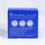 [MAMONDE] Blue Chamomile Soothing Repair Cream 50ml - BuyK.KR
