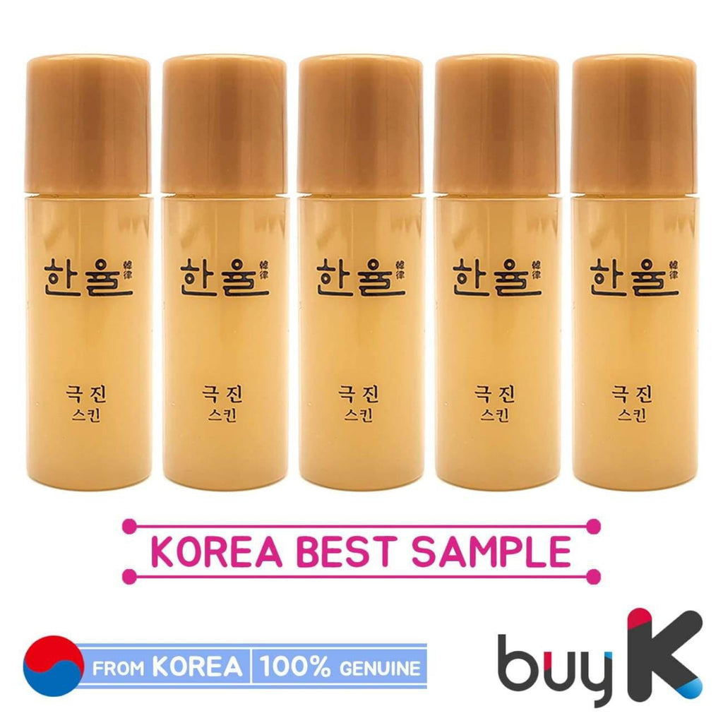 5pcs [HANYUL] Geuk Jin Skin 5ml (Sample) - BuyK.KR