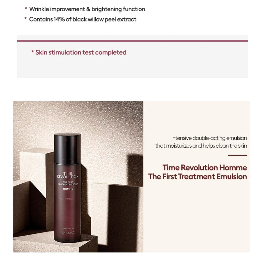 12pcs [MISSHA] Time Revolution The First Treatment EMULSION Homme 5ml (Sample) - BuyK.KR