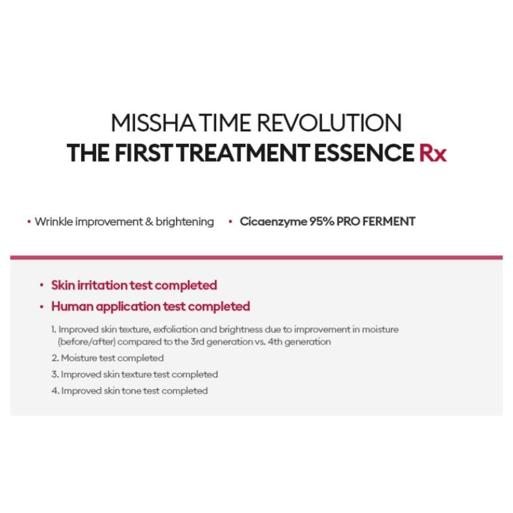 5pcs [MISSHA] Time Revolution The First Treatment Essence RX 5ml (Sample) - BuyK.KR