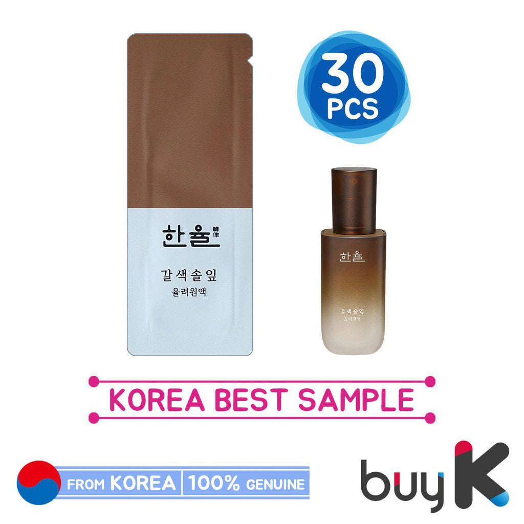 30pcs/30ml [HANYUL] Brown Pine Leaves Optimizing Serum 1ml (Sample Sachet) - BuyK.KR
