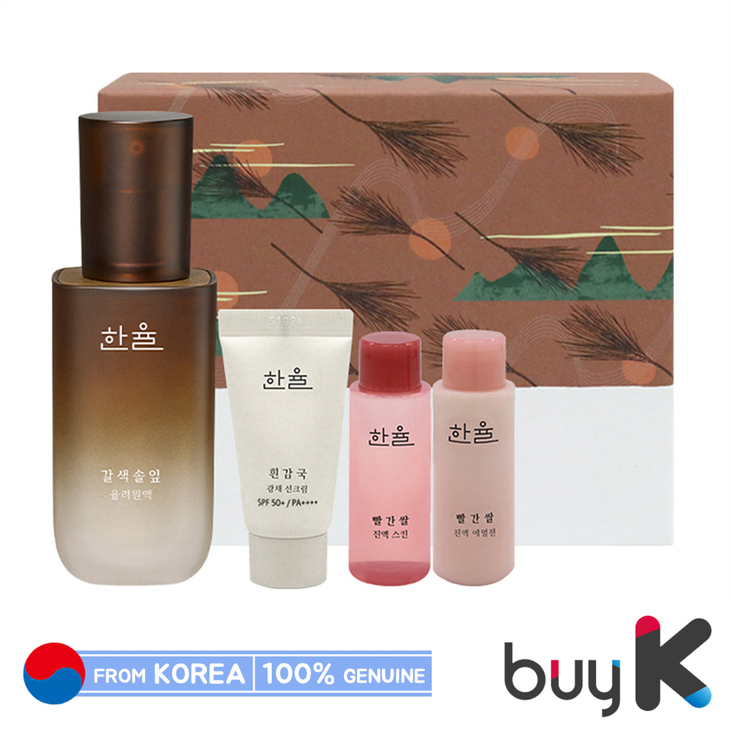 [HANYUL] Brown Pine Leaves Optimizing Serum 60ml Special Set (Include 4 items) - BuyK.KR