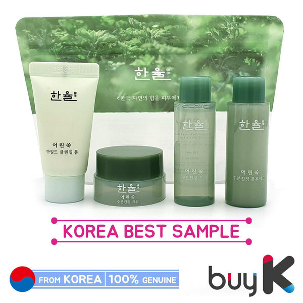 [HANYUL] Pure Artemisia Watery Calming Skin Care Trial Kit (Include 4 Items)