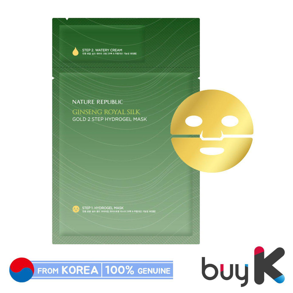 [NATURE REPUBLIC] Ginseng Royal Gold Hydrogel Mask 34.5g - BuyK.KR