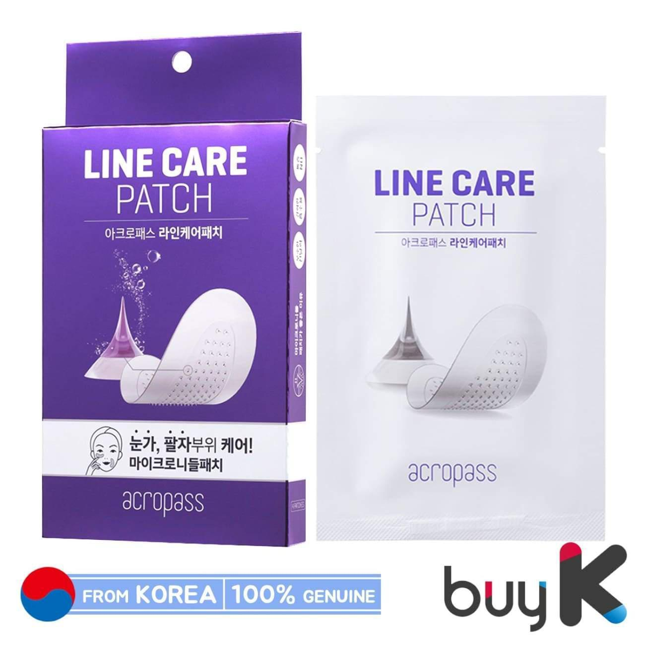 [ACROPASS] Line Care Patch (Wrinkle Remover)