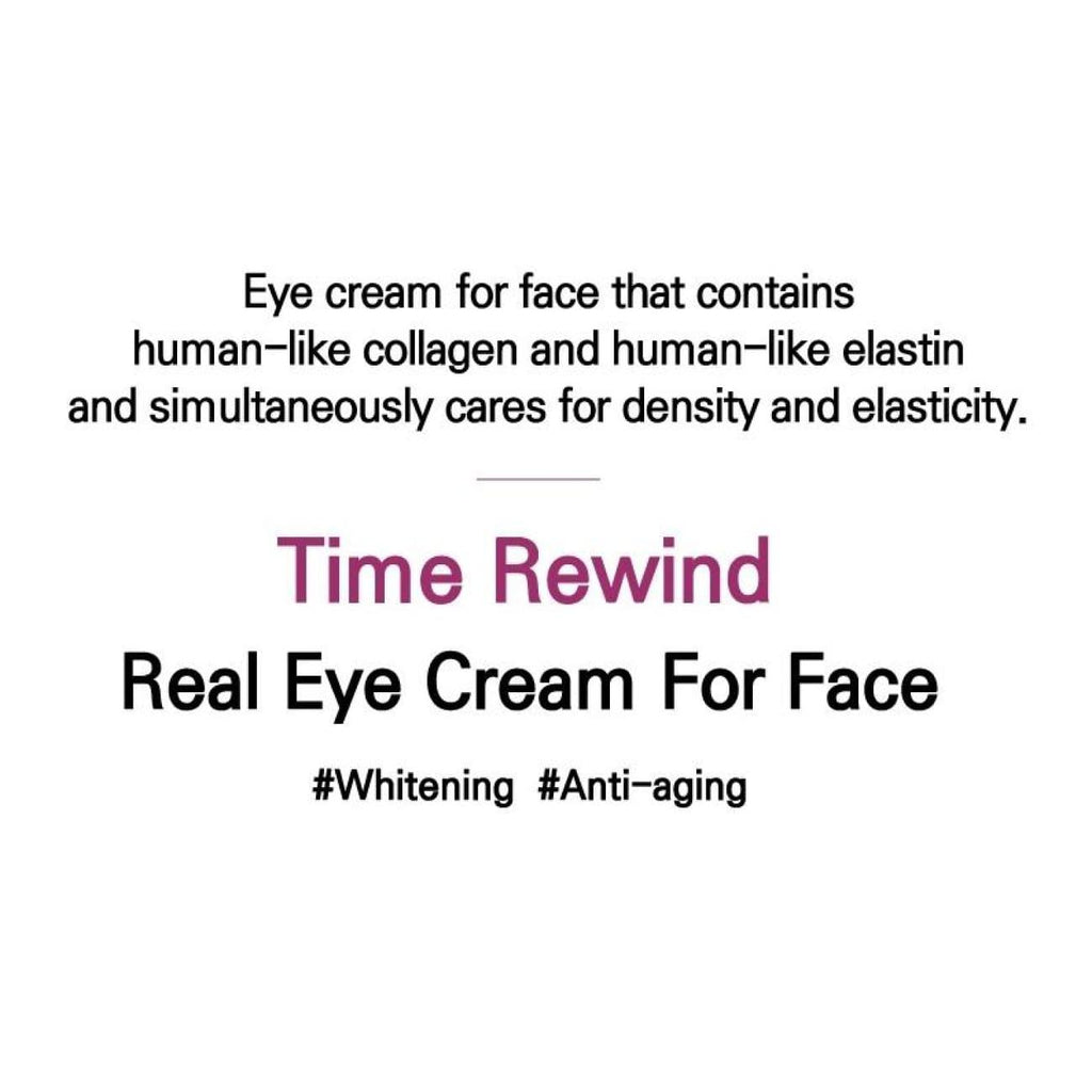 [AHC] Time Rewind Real Eye Cream For Face 12ml (Season 8)