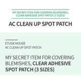 [ETUDE HOUSE] AC Clean Up Spot Patch (1 pack / 12 patches) - BuyK.KR