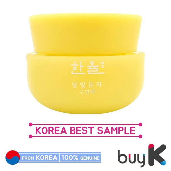[HANYUL] Yuja Sleeping Mask 20ml (Sample) - BuyK.KR