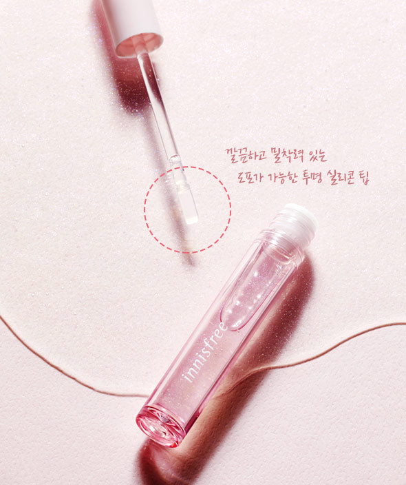 [INNISFREE] Plumping Lip Glow 4ml - BuyK.KR