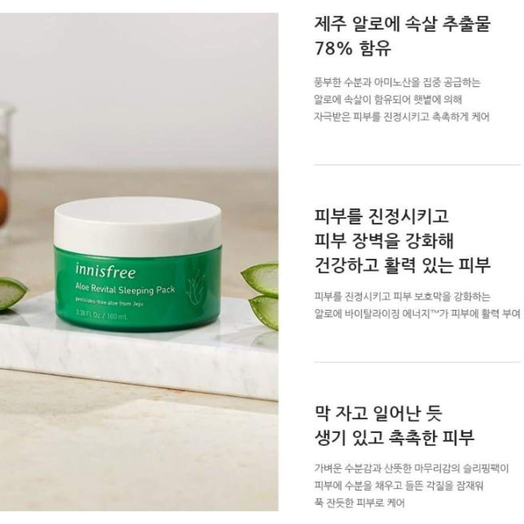 [INNISFREE] Aloe Revital Sleeping Pack 100ml