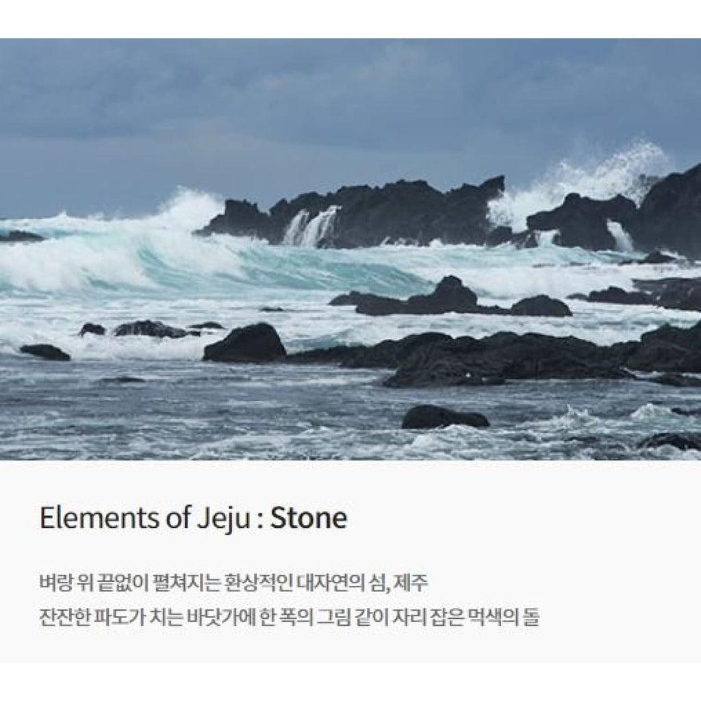 [INNISFREE] 'Elements of Jeju' Signature Diffuser 100ml #STONE - BuyK.KR