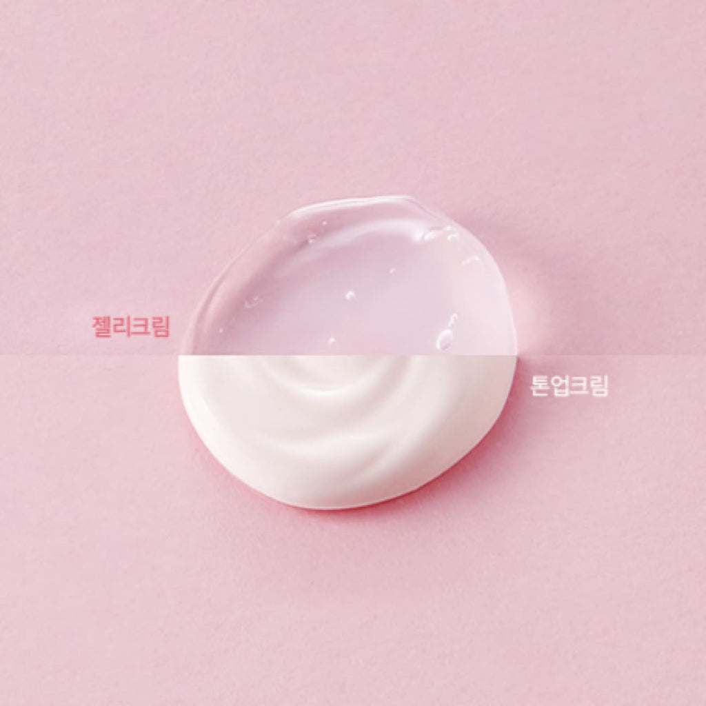 [INNISFREE] Jeju Cherry Blossom Tone Up Cream 50ml - BuyK.KR