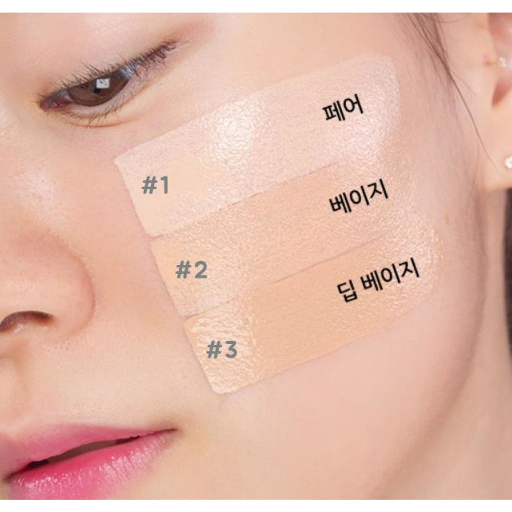 [INNISFREE] Simple Label Tinted Moisturizer 40ml - BuyK.KR