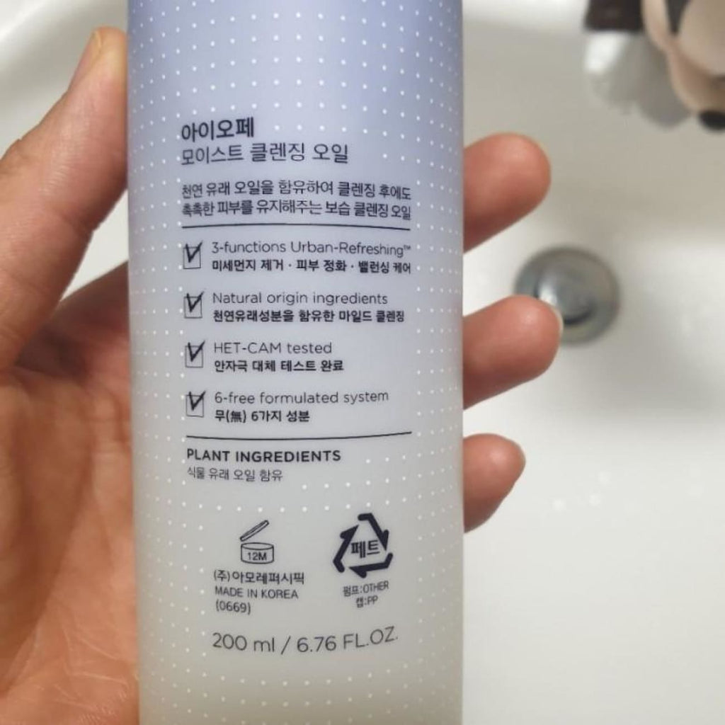 [IOPE] Moist Cleansing Oil 200ml - BuyK.KR