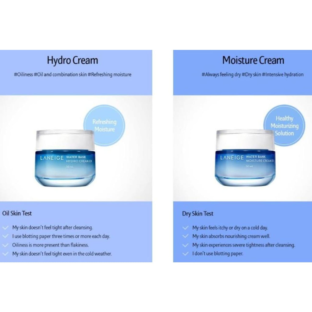 [LANEIGE] Water Bank Hydro Cream EX 10ml (Sample)