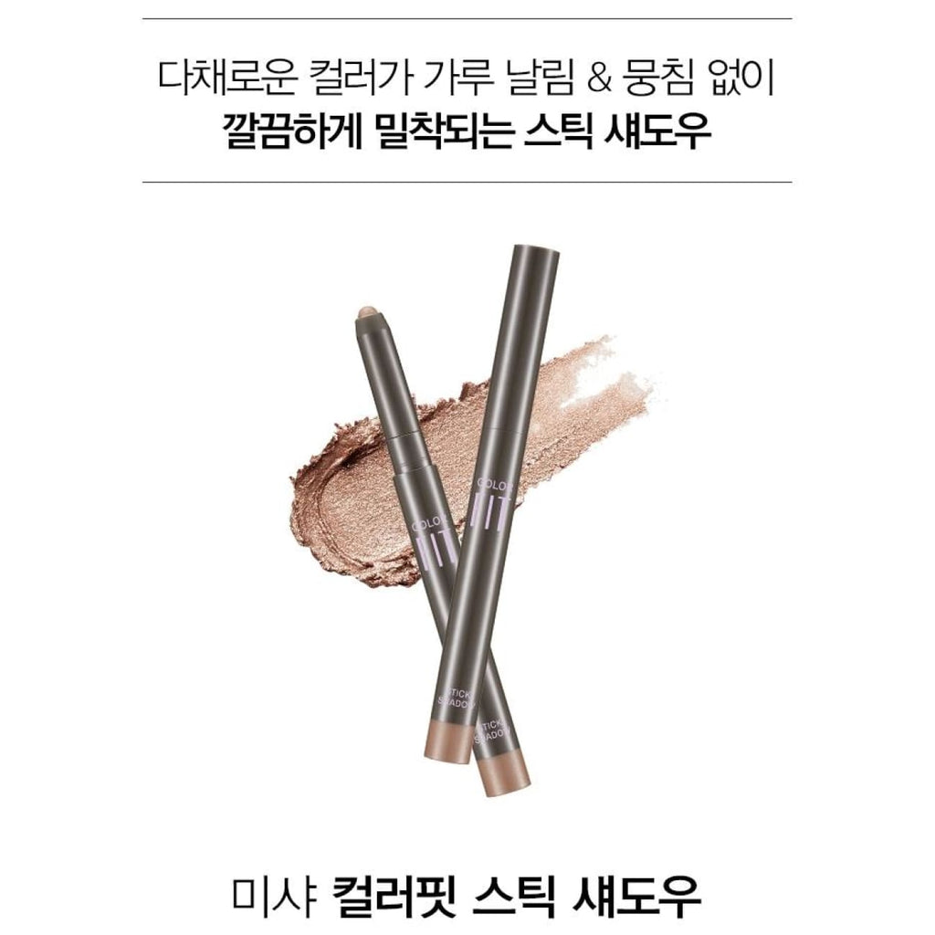 [MISSHA] Color Fit Stick Shadow 1.1g (5 color) - BuyK.KR