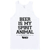 Oktoberfest: Beer is my Spirit Animal Tank Top