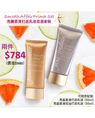 JANE IREDALE Smooth Affair ®Primer Set 亮麗柔滑打底乳液自選套裝 [50ml x 2] - MINT Organics