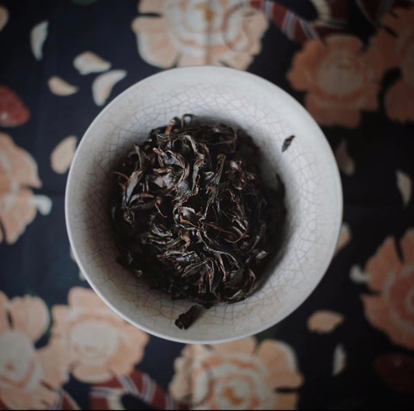 [Boseong 2019] Korean Black Tea
