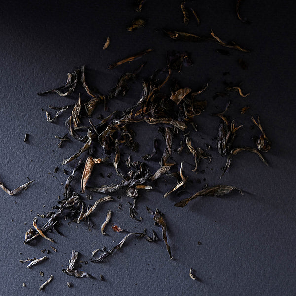 Loose leaf of young raw pu-erh