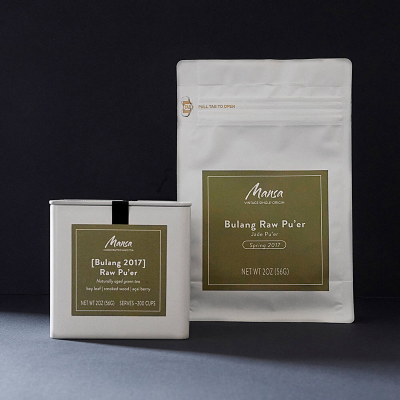 Bulang 2017 Raw Pu Erh Packaging