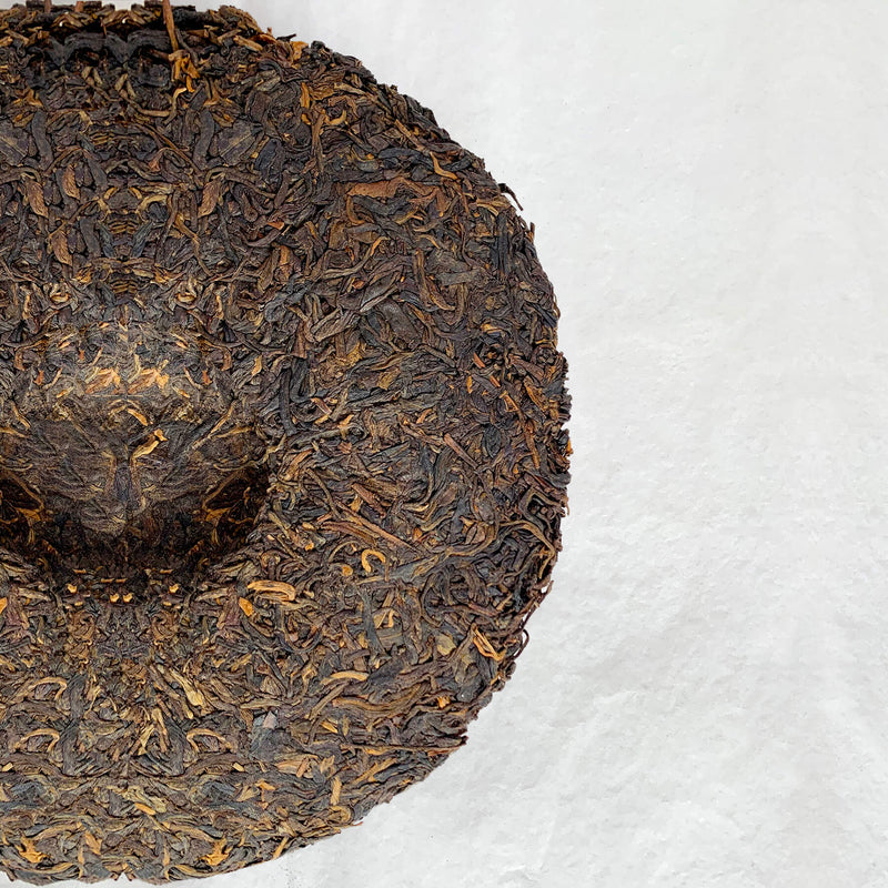 Everyday Raw Pu-erh by Mansa Tea