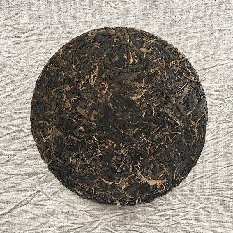 Hekai Ancient Tree Raw Pu-erh Tea Cake