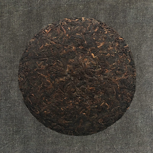 Lao Man'e Ancient Tree Ripe Pu-erh Tea Cake