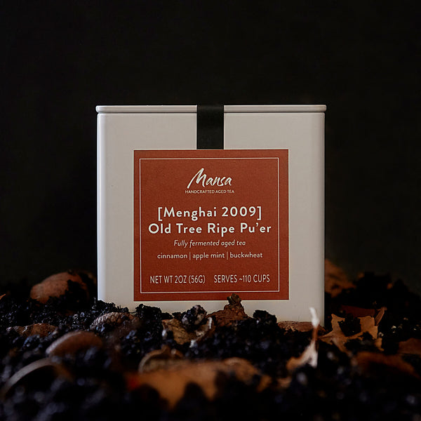 Menghai Ripe Pu Erh Packaging