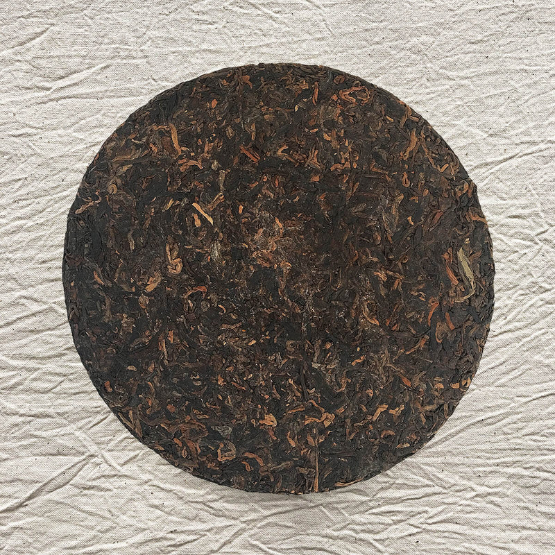 Pasha Ancient Tree Ripe Pu-erh Tea Cake