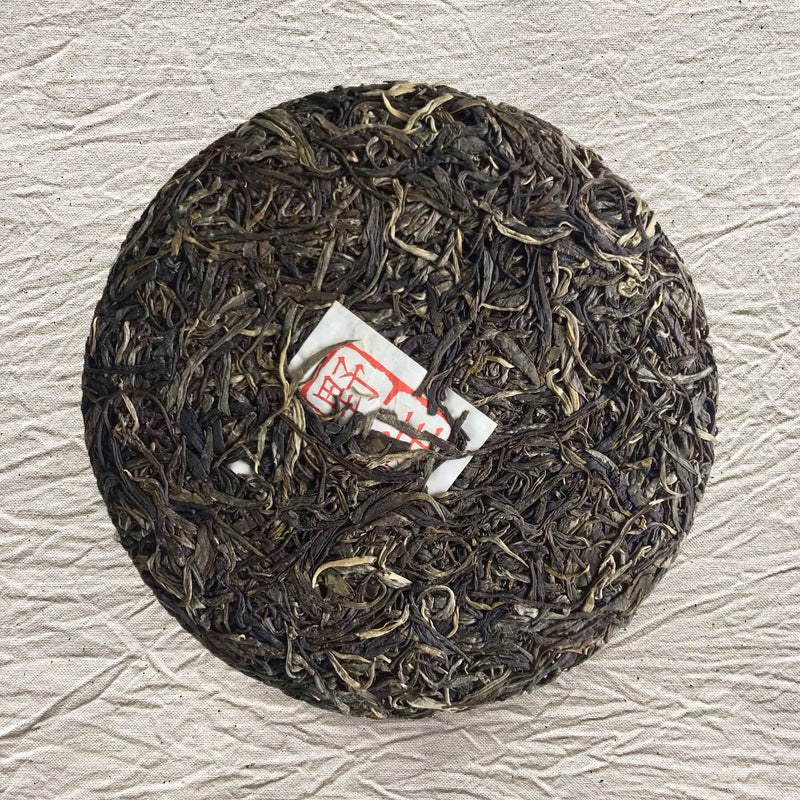 Tea Cake of Yiwu Ancient Tree Raw Pu-erh