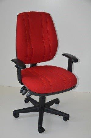 ERGO EMPEROR CHAIR