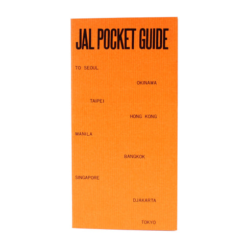 Japan Airlines Pocket Guide, 1966