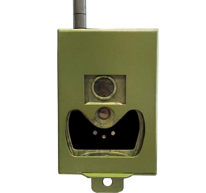 Scoutguard SG880MK Security Box