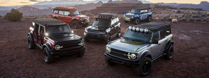New Ford Bronco Concepts