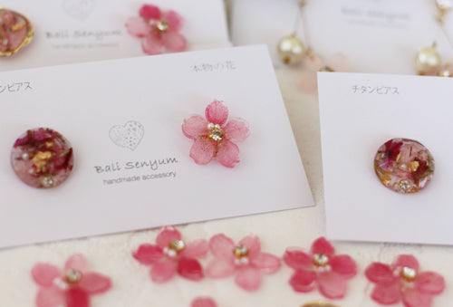 Sakura Earring with Sakura Petal Medallion
