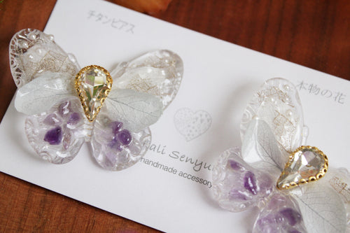 Butterfly Flower & Stone 〜 No.1