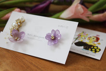 Asymmetrical Hydrangea Earrings - Clip On and Titanium pierce (チタンピアス) - No.22