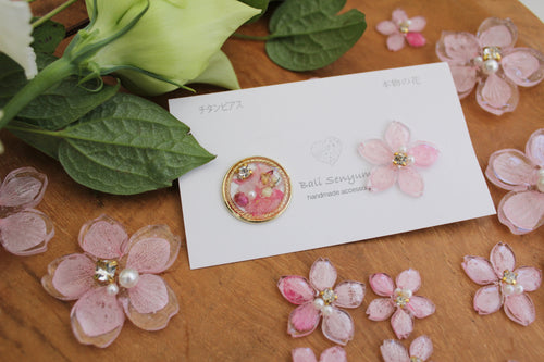 Sakura Earring with Flower Medallion- Medium