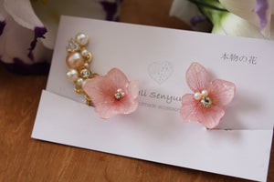 Asymmetrical Hydrangea Earrings - Clip On  イヤリング No.37