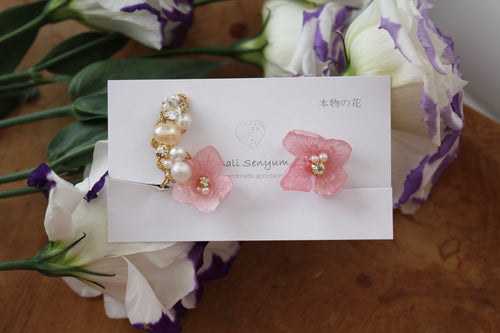 Asymmetrical Hydrangea Earrings - Clip On  イヤリング No.38