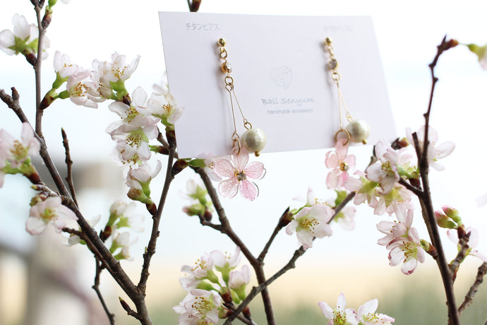 Dangling Pink Sakura Earrings with Japanese Cotton Pearls