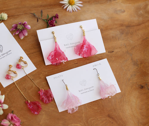 Carnation Dancer Dress Earrings
